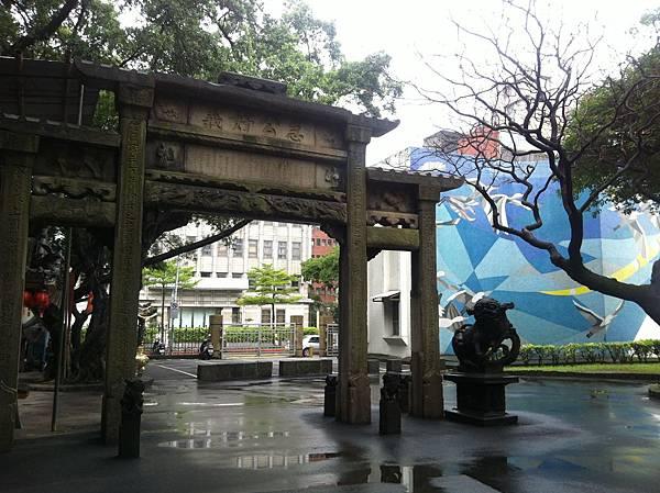 二二八和平紀念公園導覽 (51)
