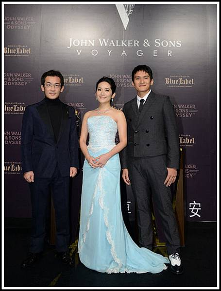 John Walker& Son 品酩會 (11)