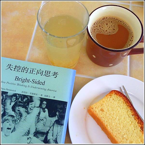 宜蘭冬山遇見晨曦民宿 (2).JPG