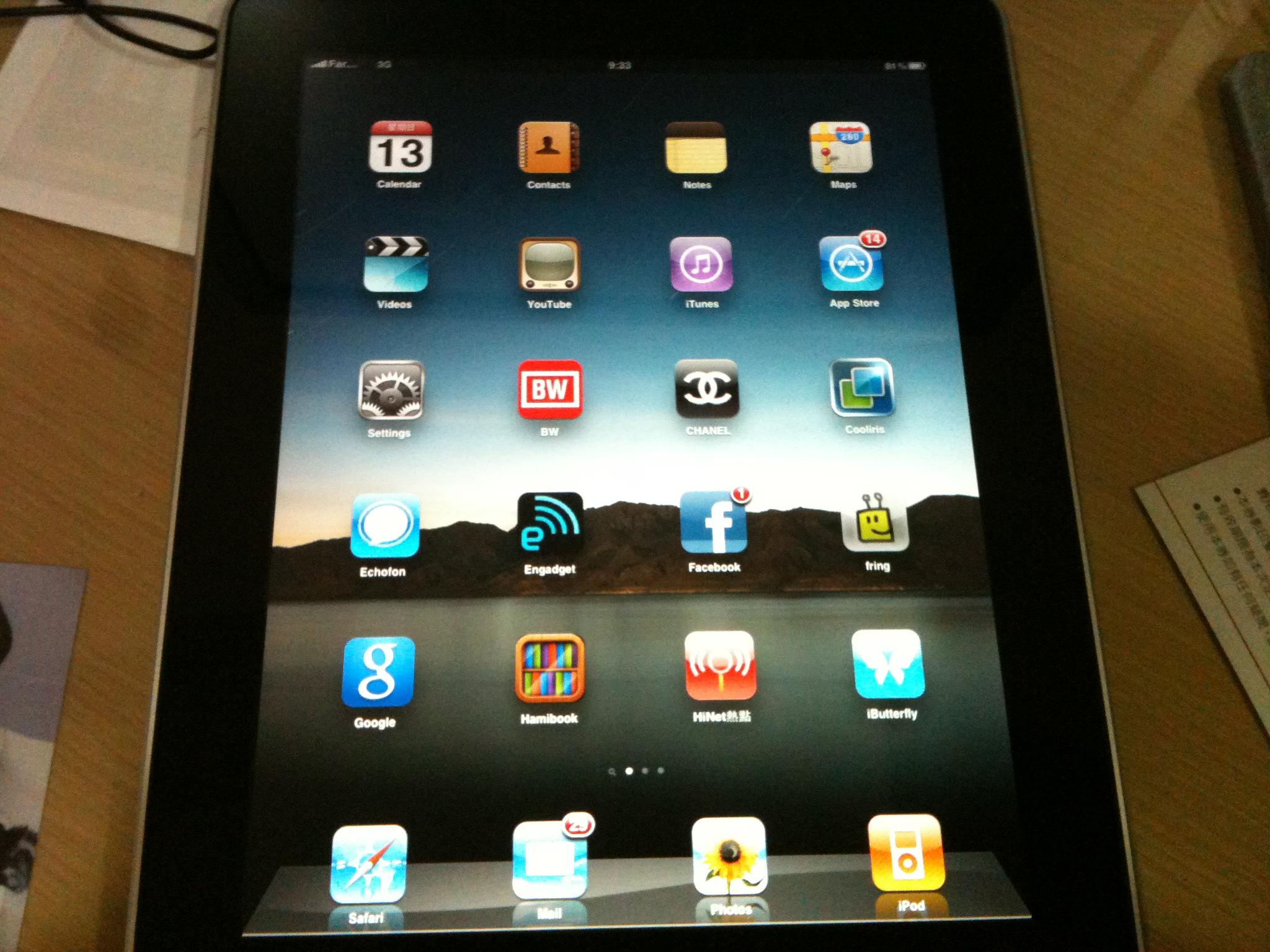 我的iPad 3G
