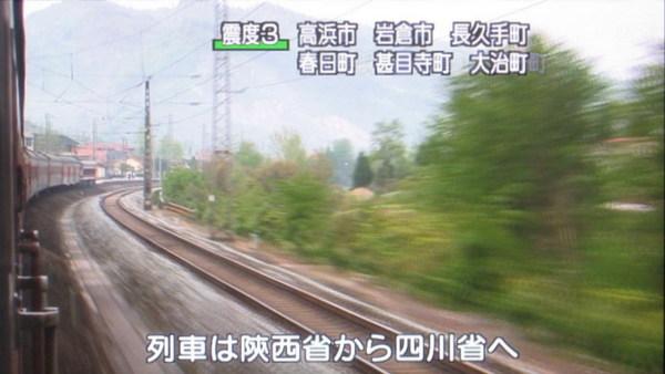 IMG_1411.jpg