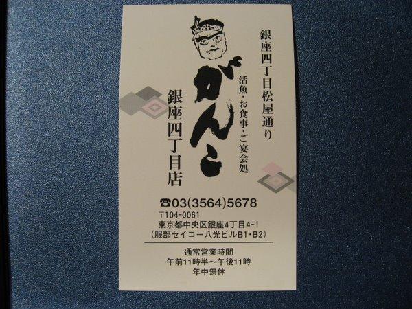 小學館 045.JPG