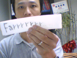 2007/07/31 10:12:02 拍下的照片