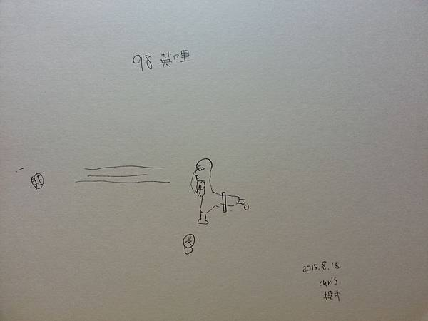20151019_094546