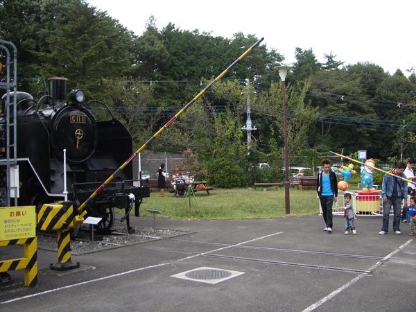 IMGP5870.JPG