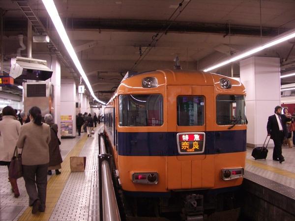 IMGP6890.JPG