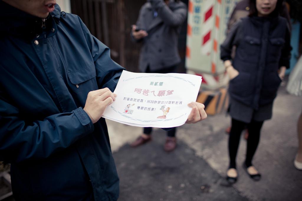 明育&葉芬 (1060).jpg