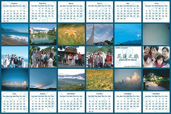 2005花蓮之旅年曆