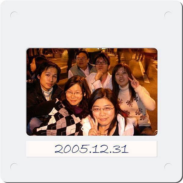2005-12-31-1 copy
