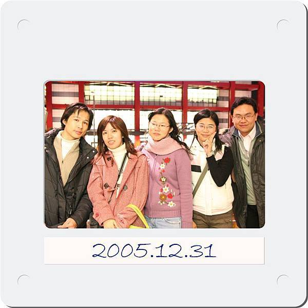 2005-12-31