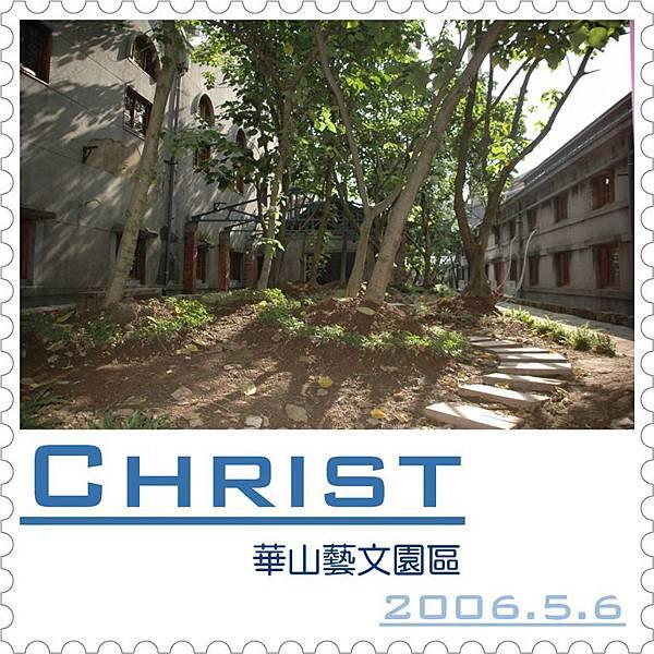 DSC_0765