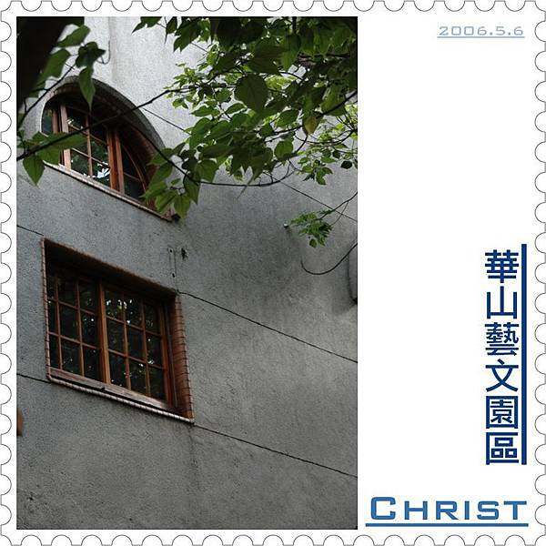 DSC_0769