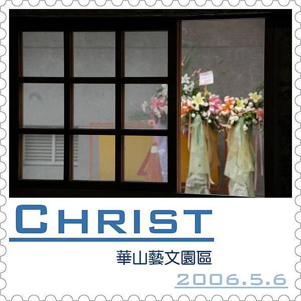 DSC_0771