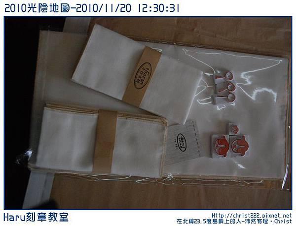 20101120-123031-001.JPG