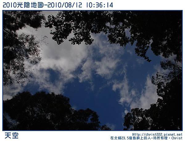 20100812-103614-001.JPG