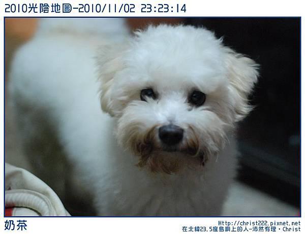 20101102-232314-001.JPG