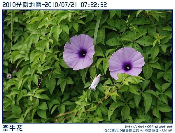 20100721-072232-001.JPG