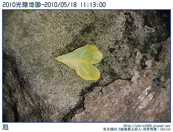20100518-111300-001.JPG