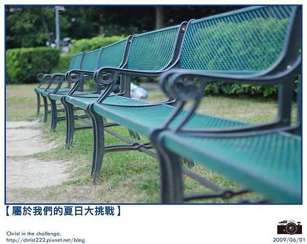 DAY 01-椅子-001.JPG