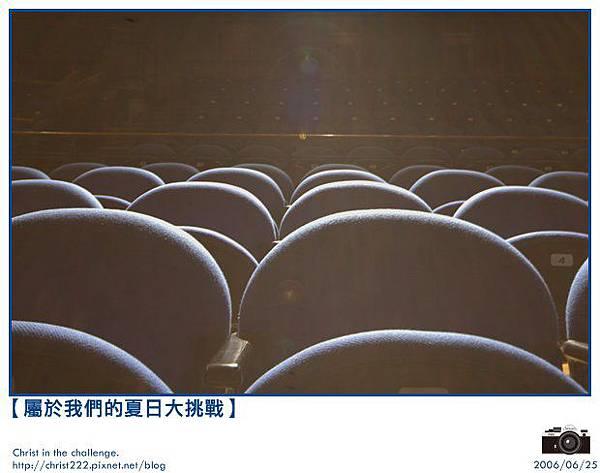DAY 01-椅子-003.jpg