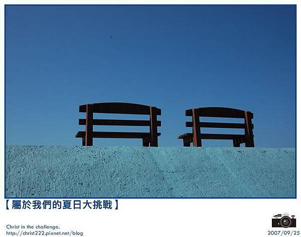 DAY 01-椅子-005.JPG