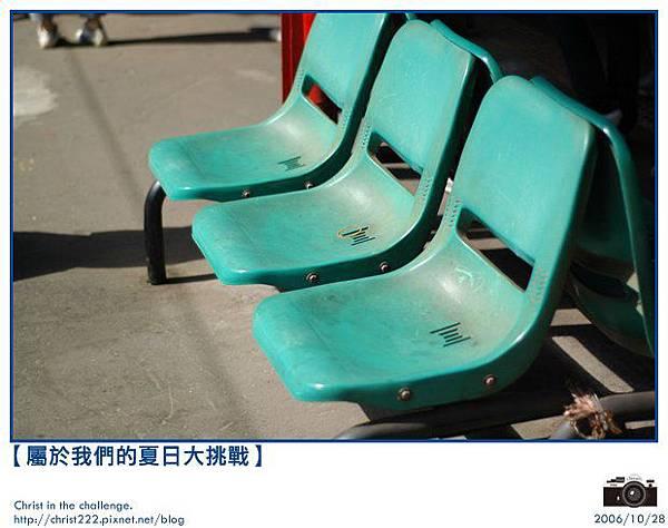 DAY 01-椅子-007.JPG