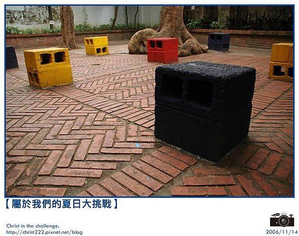 DAY 01-椅子-009.JPG
