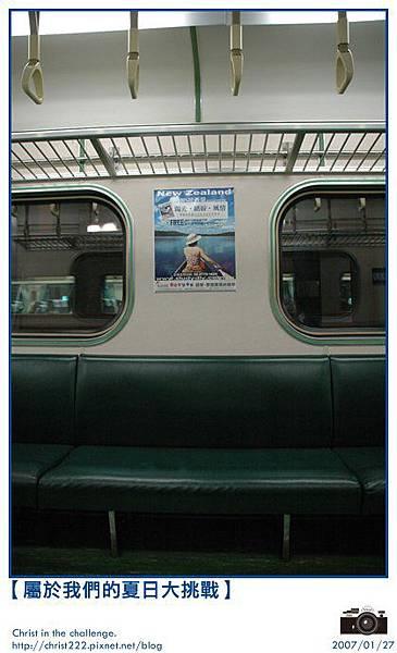 DAY 01-椅子-010.JPG