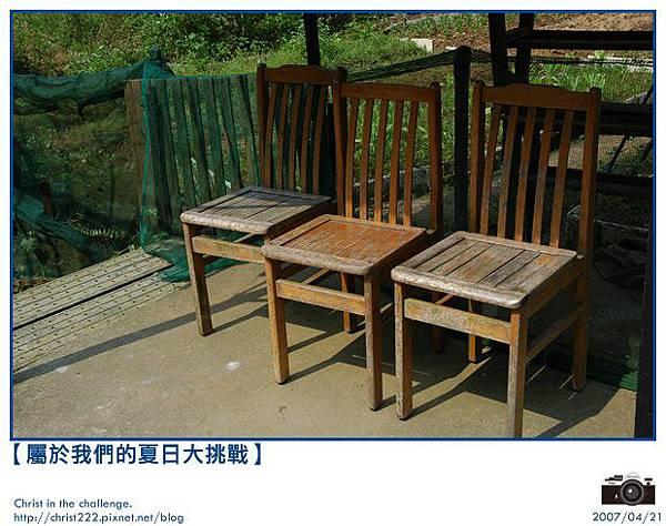 DAY 01-椅子-013.JPG
