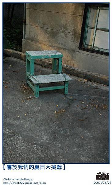 DAY 01-椅子-014.JPG