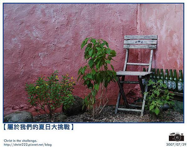 DAY 01-椅子-015.JPG
