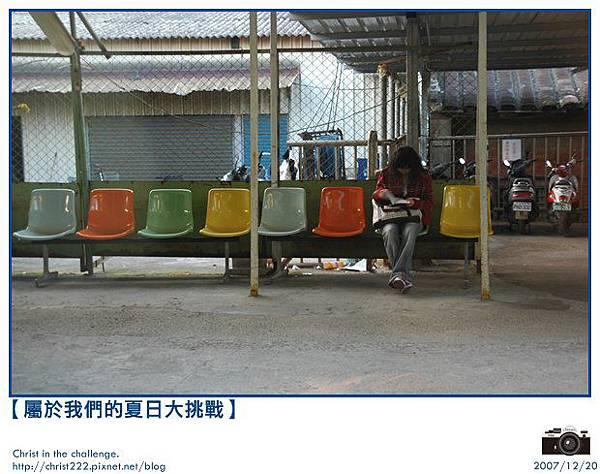 DAY 01-椅子-017.JPG