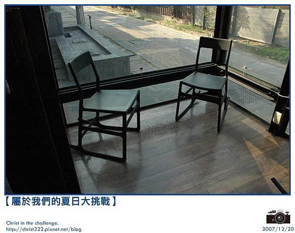 DAY 01-椅子-019.JPG