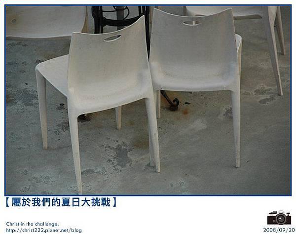 DAY 01-椅子-020.JPG