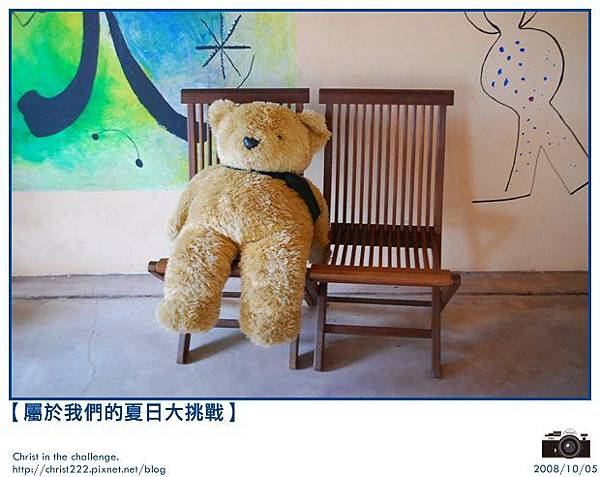 DAY 01-椅子-024.JPG