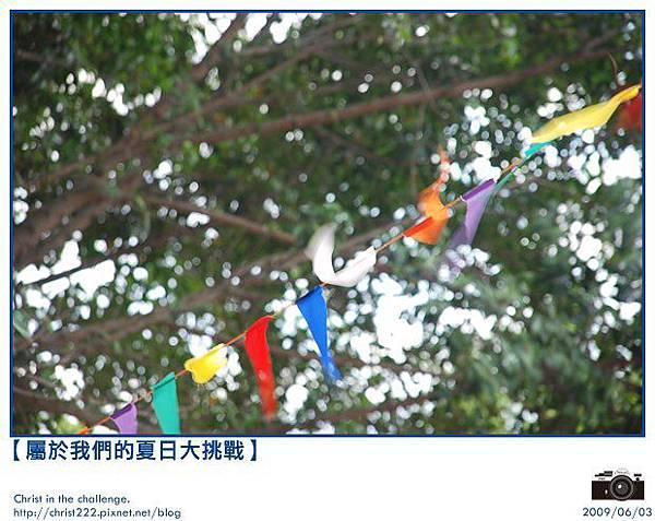 Day 03-動‧靜-006.JPG