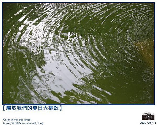 Day 11-水-002.JPG