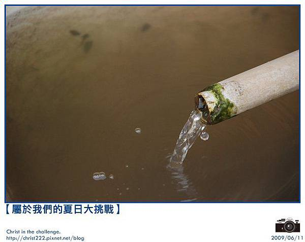 Day 11-水-008.JPG