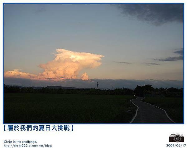 Day 17-空氣-004.JPG