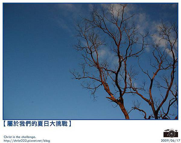 Day 17-空氣-013.JPG