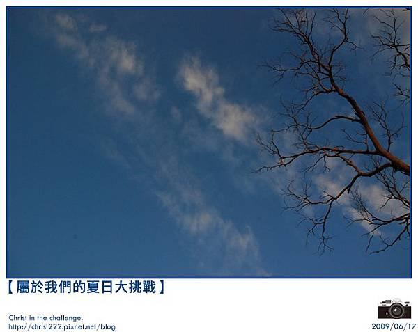 Day 17-空氣-014.JPG