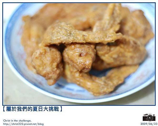Day 23-食物-001.jpg