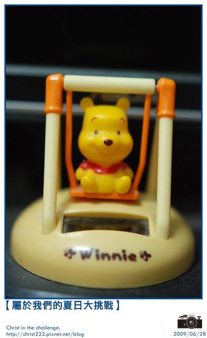 Day 28-玩具-001.JPG