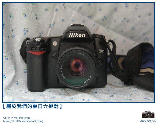 Day 30-相機-001.JPG