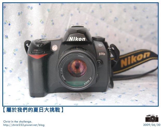 Day 30-相機-020.JPG