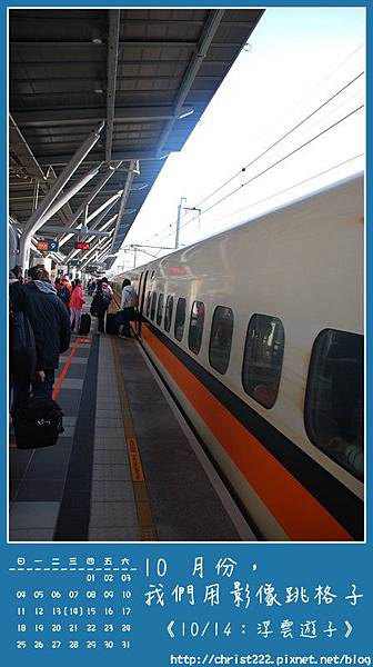 20091014浮雲遊子.JPG