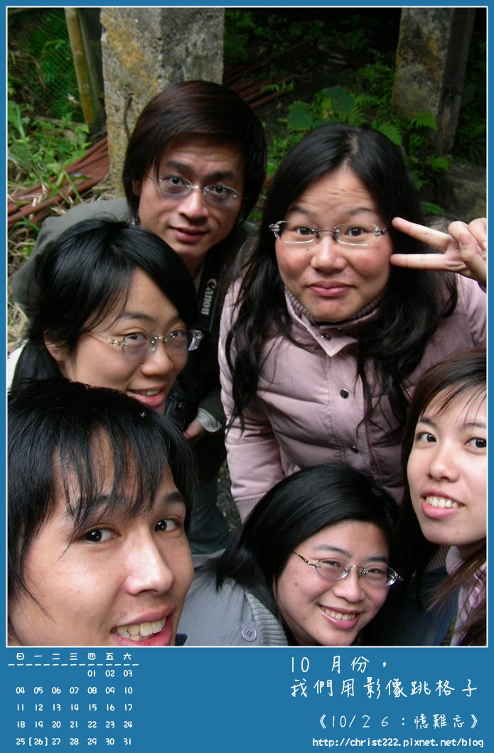 20091026憶難忘.JPG