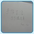 DSC_0841.jpg