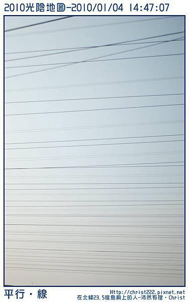20100104-144707-001.JPG