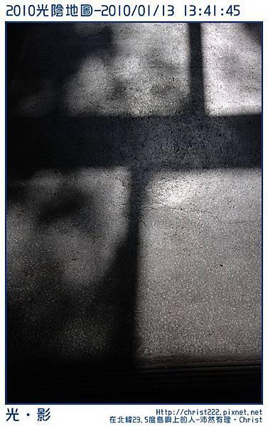 20100113-134145-001.JPG